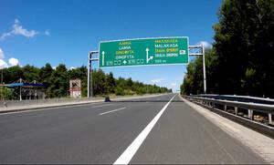 Νέα Οδός: Κυκλοφοριακές ρυθμίσεις από 19 έως 21/2 στο τμήμα Τραγάνα - Αταλάντη