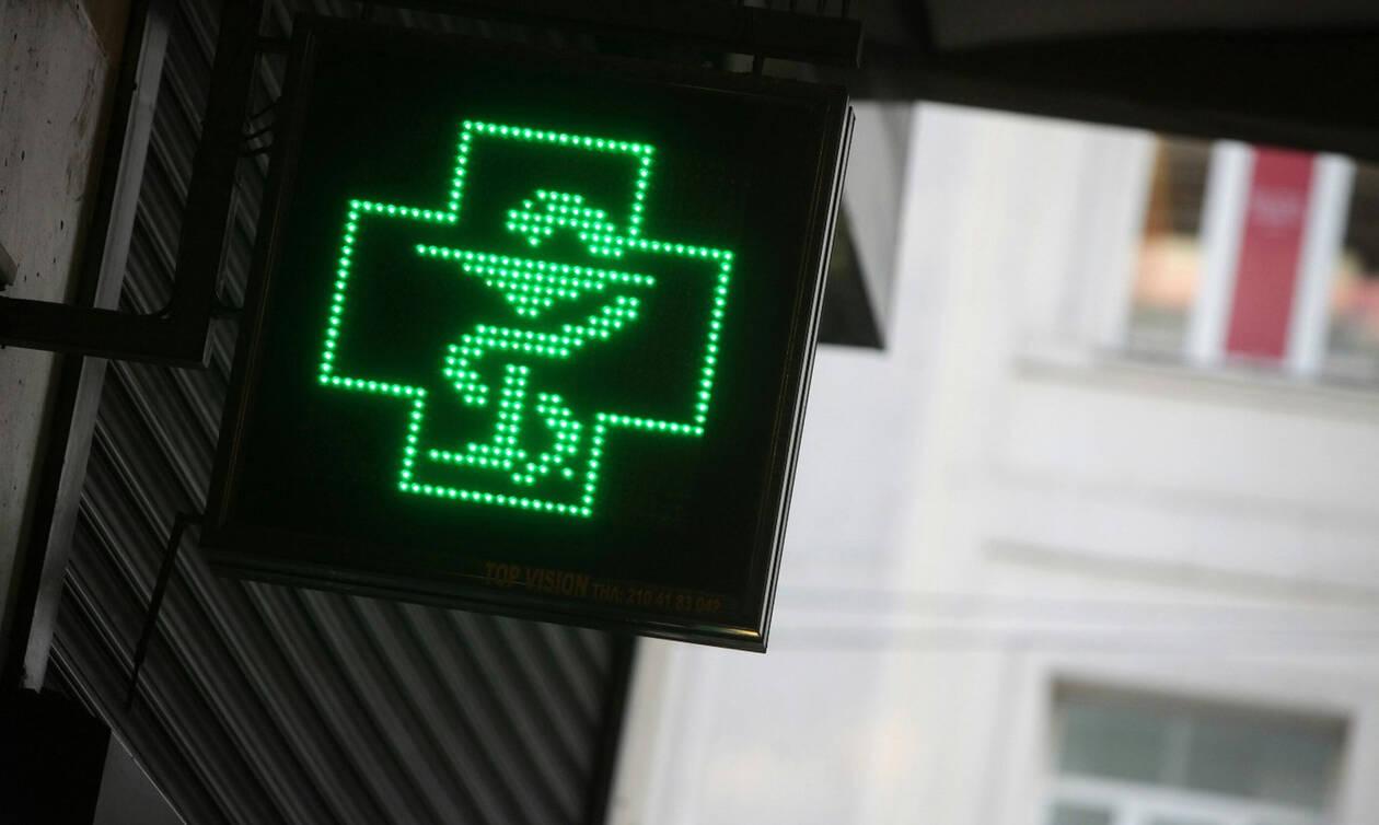 ΠΦΣ: Αγνοήθηκαν οι φαρμακοποιοί στο νομοσχέδιο του υπουργείου Υγείας
