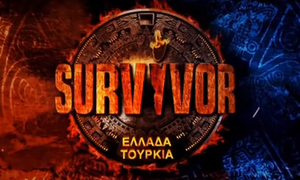 Survivor - Spoiler: Επιβεβαιωμένη διαρροή! Αυτός ο παίκτης αποχωρεί απ' τον Αγιο Δομίνικο...
