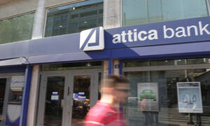 Attica Bank: Η ανακοίνωση της τράπεζας για τα δάνεια του Παύλου Πολάκη