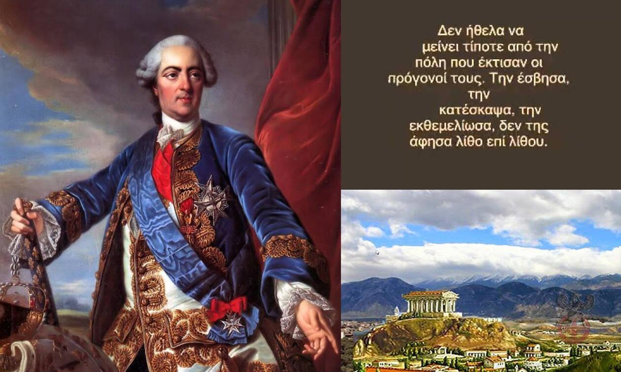 Χειρότερος από τον Έλγιν: Ο Γάλλος που κατέστρεψε Σπάρτη, Τίρυνθα, Τροιζήνα, Άργος