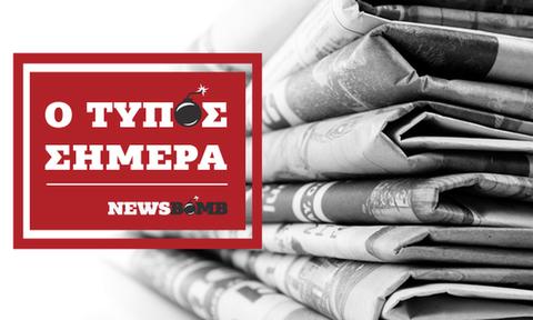 Εφημερίδες: Διαβάστε τα πρωτοσέλιδα των εφημερίδων (19/02/2019)