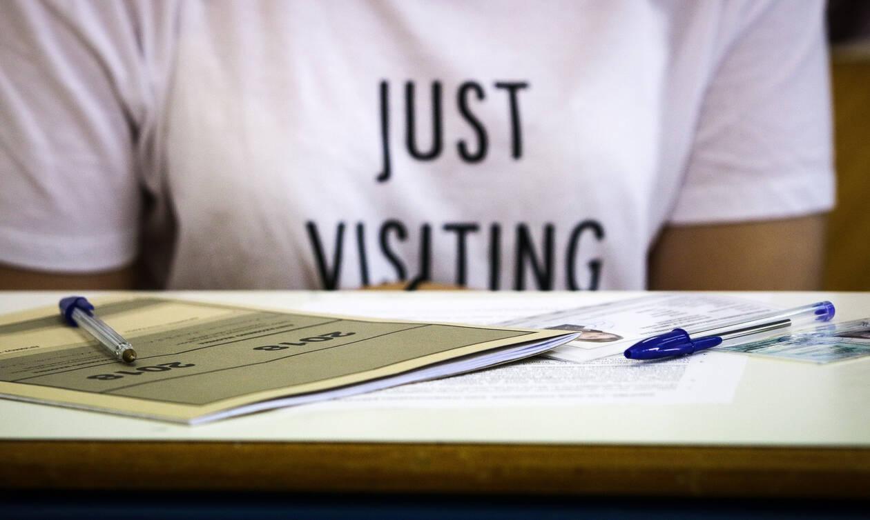 Πανελλαδικές εξετάσεις: Χωρίς βαθμό απολυτηρίου στα ΑΕΙ - Όλες οι αλλαγές