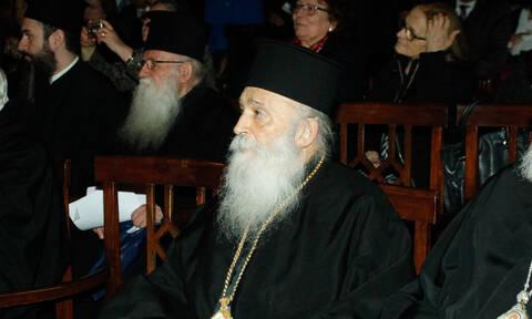 Θλίψη: Εκοιμήθη ο Μητροπολίτης Γλυφάδας Παύλος