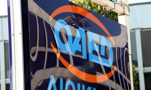 ΟΑΕΔ: Αλλαγές στο πρόγραμμα επιδότησης για προσλήψεις ανέργων