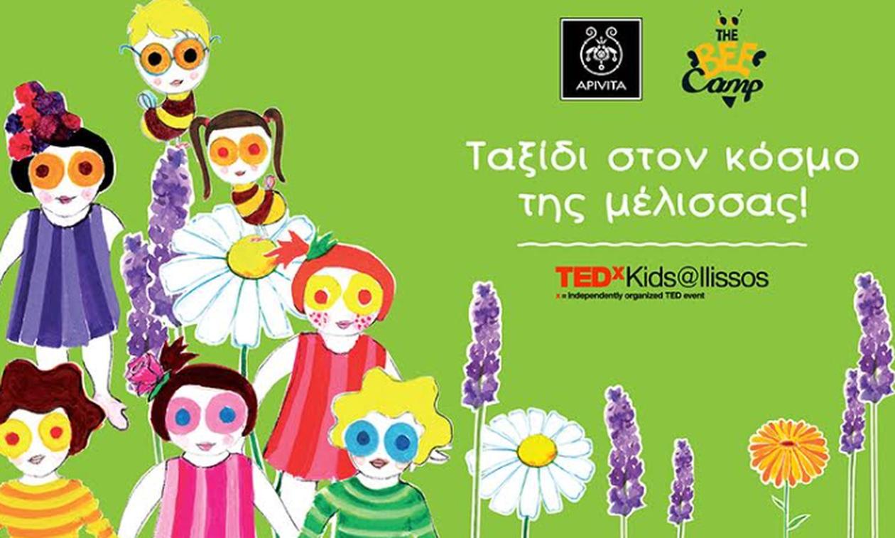 Η APIVITA υπερήφανος υποστηρικτής του TEDxKids@Ilissos 2019!
