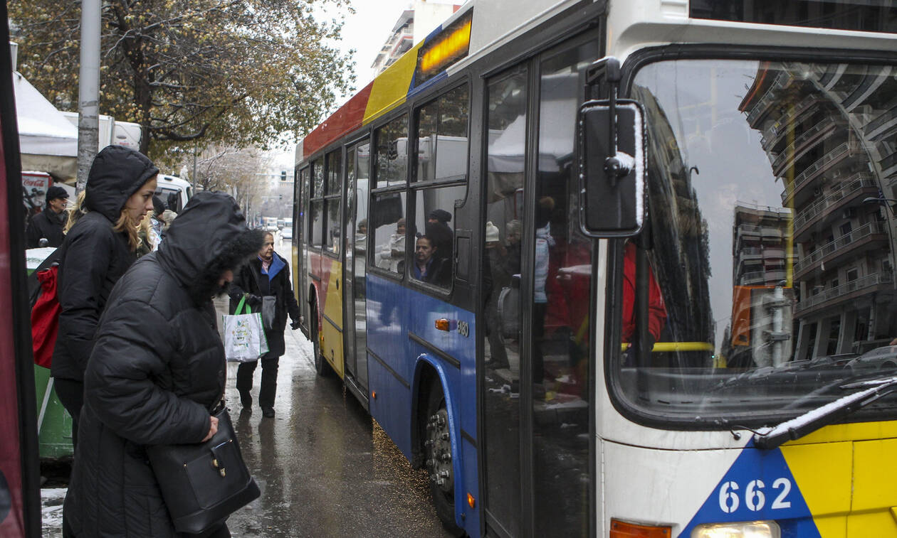 Δείτε τι μετέφερε επιβάτης σε λεωφορείο του ΟΑΣΘ – Δεν μπορούσαν να αντέξουν τη μυρωδιά (pic)