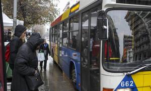 Θεσσαλονίκη|: Δείτε τι μετέφερε επιβάτης σε λεωφορείο – Δεν μπορούσαν να αντέξουν τη μυρωδιά (pic)
