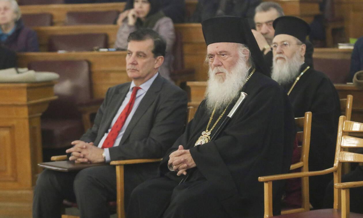 Σε εκδήλωση για την Αγία Φιλοθέη ο Αρχιεπίσκοπος Ιερώνυμος (pics)