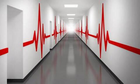 Τετάρτη 20 Φεβρουαρίου: Δείτε ποια νοσοκομεία εφημερεύουν σήμερα