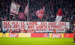 Λίβερπουλ – Μπάγερν: Το είδαμε και αυτό! Διαμαρτύρονται για ακριβά εισιτήρια οι Γερμανοί!