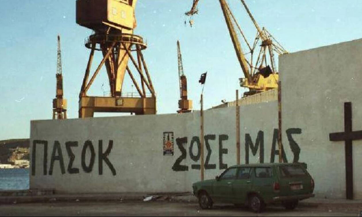 Θα βάλει κι άλλους «θρησκευάμενους» στον ΣΥΡΙΖΑ, του ορθόδοξου ΠΑΣΟΚ