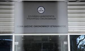 «Λαβράκια» έβγαλε το ΣΔΟΕ: Φοροδιαφυγή δεκάδων εκατομμυρίων