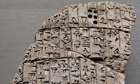 Ήταν οι Σουμέριοι πανάρχαιοι Κρήτες;