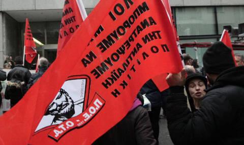 ΠΟΕ- ΟΤΑ: Απεργία και διαμαρτυρία σήμερα (21/2) έξω από το υπουργείο Οικονομικών