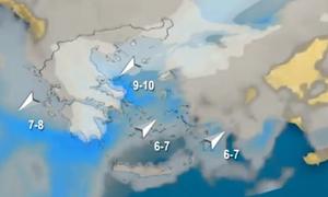 Καιρός: Πού θα χιονίσει το Σαββατοκύριακο; Η ανάλυση του Σάκη Αρναούτογλου (video)
