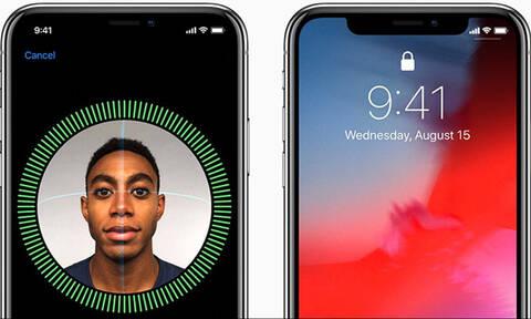 H Apple διαθέτει πατέντα για ξεκλείδωμα αυτοκινήτου με αναγνώριση προσώπου
