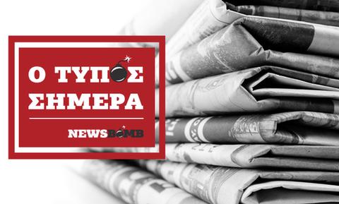 Εφημερίδες: Διαβάστε τα πρωτοσέλιδα των εφημερίδων (21/02/2019)