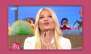 Το Πρωινό: Η συγγνώμη της Φαίης Σκορδά στους τηλεθεατές - Τι συνέβη;