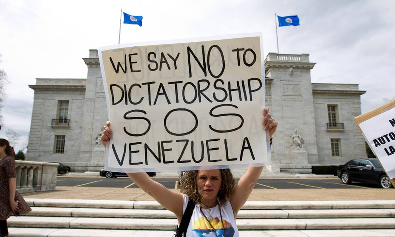 Βενεζουέλα: Ο Μαδούρο κλείνει τα σύνορα με τη Βραζιλία