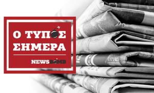 Εφημερίδες: Διαβάστε τα πρωτοσέλιδα των εφημερίδων (22/02/2019)
