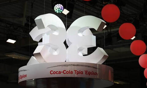 Coca-Cola 3Ε: Παρουσίασε το 24/7 χαρτοφυλάκιό της στην έκθεση HORECA 2019