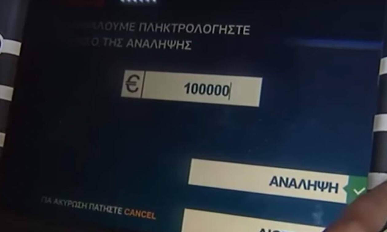 Γκάφα από δημοσιογράφο: Πήγε να βγάλει 100.000 ευρώ από ΑΤΜ - Δείτε τι έγινε συνέχεια... (pics)