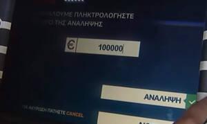 Πήγε να βγάλει 100.000 ευρώ από ΑΤΜ - Δείτε τι έγινε στη συνέχεια (pics)