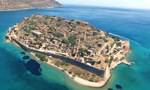 Η Σπιναλόγκα από ψηλά - Το Νησί των Λεπρών μέσα από ένα μαγευτικό video
