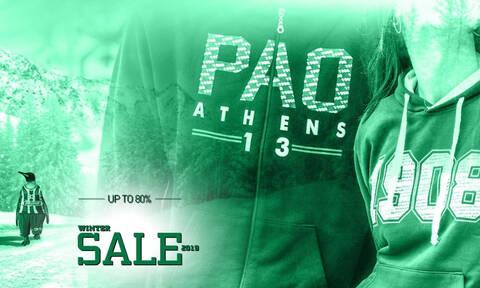Ηλεκτρονικό Bazaar από το PAO SHOP με έκπτωση έως 80%!