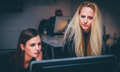 Προγράμματα επιμόρφωσης για δημοσίους υπαλλήλους - Ποιοι έχουν δικαίωμα συμμετοχής