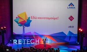 Lamda Development: Ανακοινώθηκαν οι νικητές του ReTech Innovation Challenge
