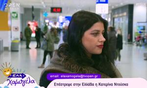 Eurovision 2019: Κατερίνα Ντούσκα: «Θέλω να φέρω την καλύτερη θέση για την Ελλάδα»