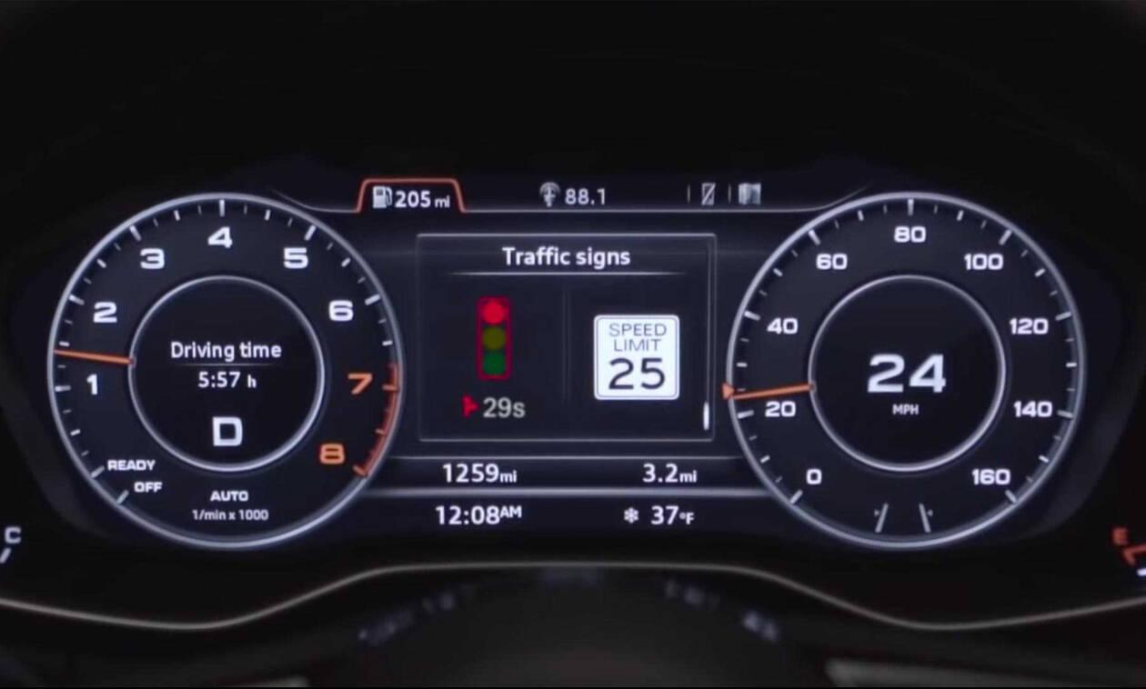 H Audi θέλει τα αυτοκίνητά της να συναντούν μόνο πράσινα φανάρια
