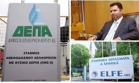 Σε αναγκαστική διαχείριση θα θέσει η ΔΕΠΑ την ELFE του Λαυρεντιάδη Λαυρεντιάδη