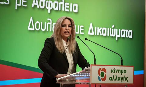 ΚΙΝ.ΑΛ. για BBC: Με ευθύνη της κυβέρνησης η προπαγάνδα του δήθεν Μακεδονισμού