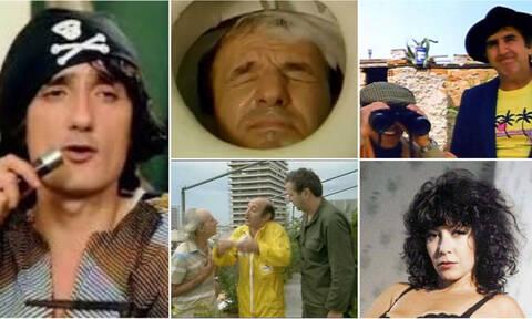Ελληνικά Όσκαρ: Ποιες ΤΑΙΝΙΑΡΕΣ του '80 θα κέρδιζαν το βραβείο;