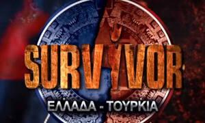 Survivor spoiler - διαρροή: Ποια ομάδα κερδίζει το σημερινό έπαθλο; (video)