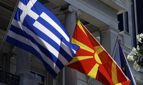 Στον ΟΗΕ η ρηματική διακοίνωση των Σκοπίων: «Είμαστε Μακεδόνες και μιλάμε Μακεδονικά»