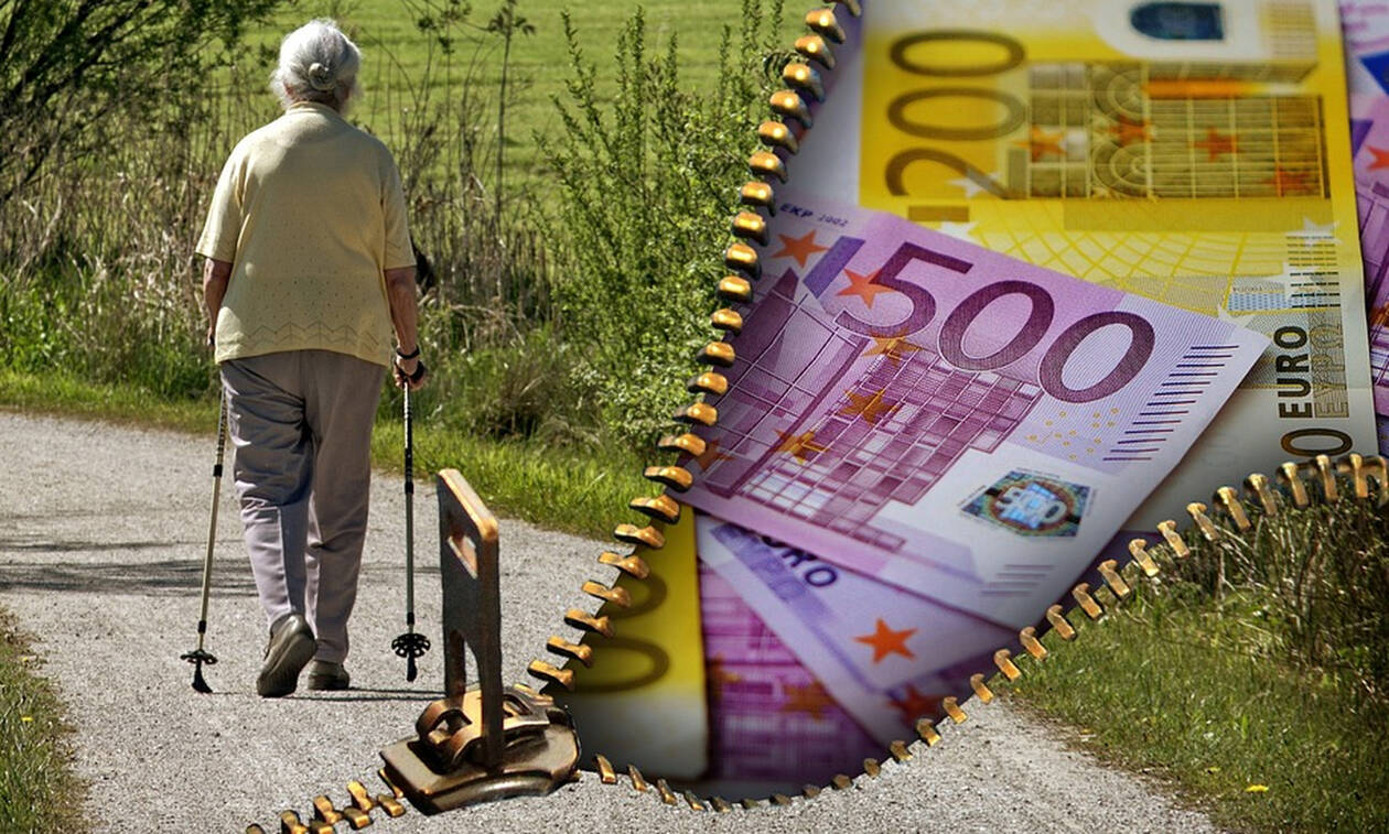 Αναδρομικά συνταξιούχων: Έτσι θα πάρετε πίσω τα χρήματά σας - Αναλυτικά πώς να κάνετε την αίτησή σας