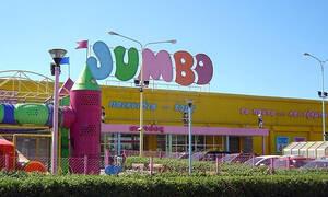 Συναγερμός: Ο ΕΦΕΤ ανακαλεί παιδικό προϊόν των Jumbo (pics)