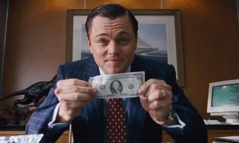 Φοβερό κόλπο: Μάθε πόσα χρήματα θα βγάλεις στη ζωή σου!