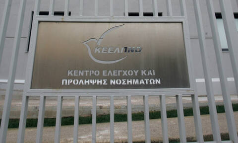 Νέες ποινικές διώξεις για τις παράνομες προσλήψεις στο ΚΕΕΛΠΝΟ