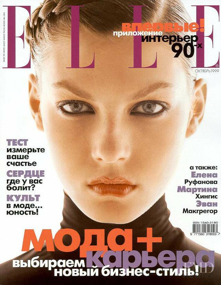 elle-russia-1990-october-01-single.jpg