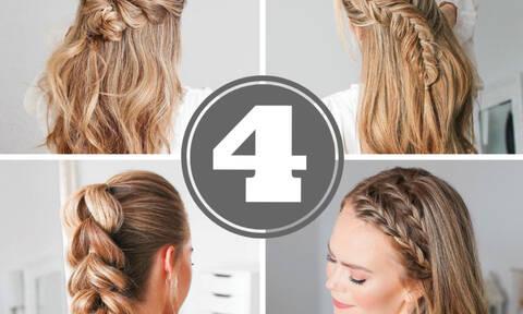 4 στις 4! Δες πώς θα κάνεις τέσσερις κοτσίδες πανεύκολα (video)
