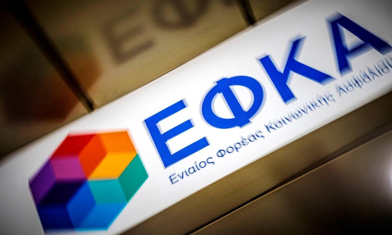 ΕΦΚΑ: Χρέωσε λάθος εισφορές σε χιλιάδες επαγγελματίες