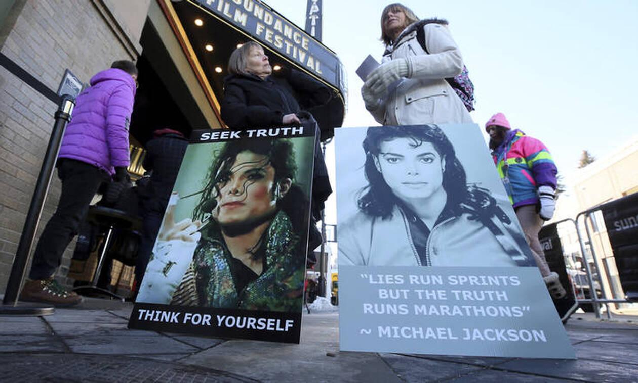 Σοκάρει ο τρόπος που προσέγγιζε τα θύματά του ο Μάικλ Τζάκσον