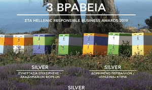 RESPONSIBLE BUSINESS AWARDS 2019: Τριπλή διάκριση για την Apivita