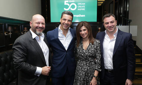 Pharmathen: Επενδύσεις 250 εκατ. ευρώ τα επόμενα 5 χρόνια και νέο εργοστάσιο στη Ροδόπη