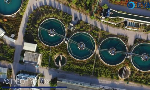 Εκπληκτικό βίντεο: Η Μονάδα Επεξεργασίας Νερού Ασπροπύργου από ψηλά!